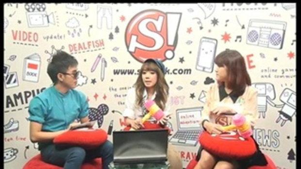 Sanook Live chat - แตงโม  AF10  3/5