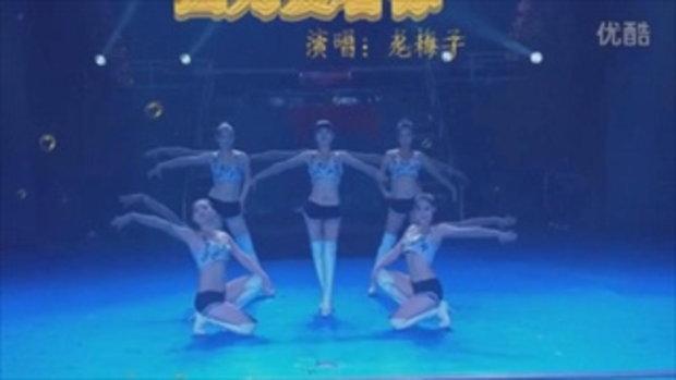 เพลงจีน ( เพราะรักคุณ ) 因爲愛著你 * Lin Shi Qing