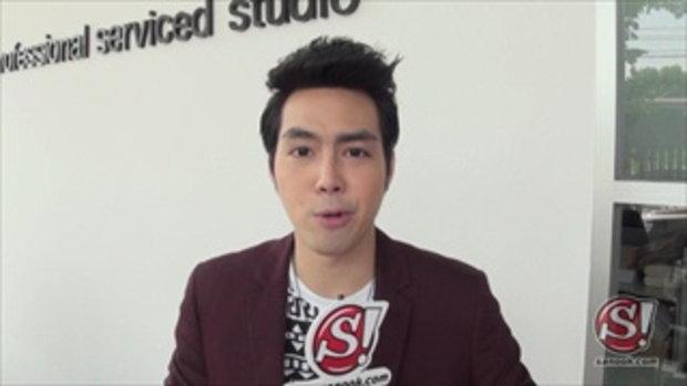 ถัง V13 ชวนแฟนๆ มา LiveChat ที่ Sanook.com