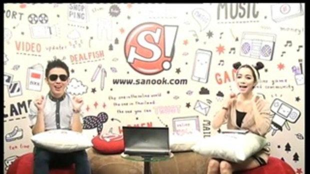 Sanook live chat - Hari เจ้าของเพลง Qwiyomi 1/4