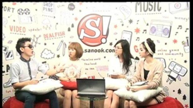 Sanook live chat - Hari เจ้าของเพลง Qwiyomi 4/4