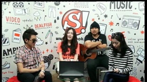 Sanook live chat - พริม เพชรรัตน์ 2/5