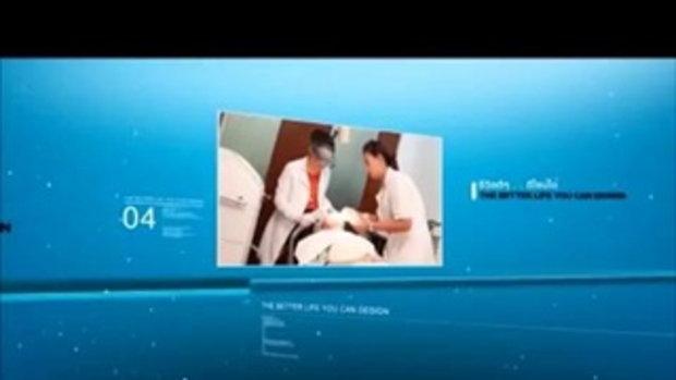 คุยกับหมออัจจิมา ตอน เทรนด์สวย 2013