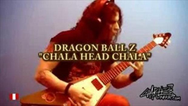 ดราก้อนบอล Z เวอร์ชั่น Metal