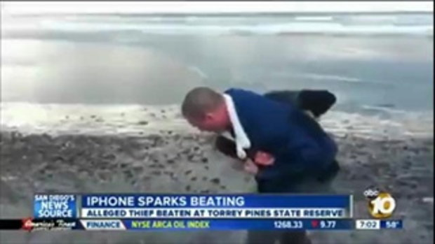 ขโมยไอโฟน ถูกจับได้ โดนยำเละ!