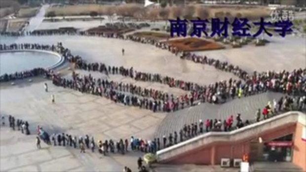 ต่อคิวเข้าห้องสมุดที่จีน ต่อคิวอย่างยาว