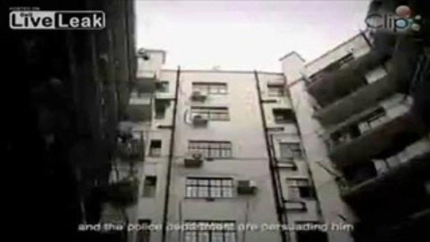 เครื่องดูดฝุ่นช่วยชีวิต! ชายจีนที่กระโดดตึกฆ่าตัวตาย