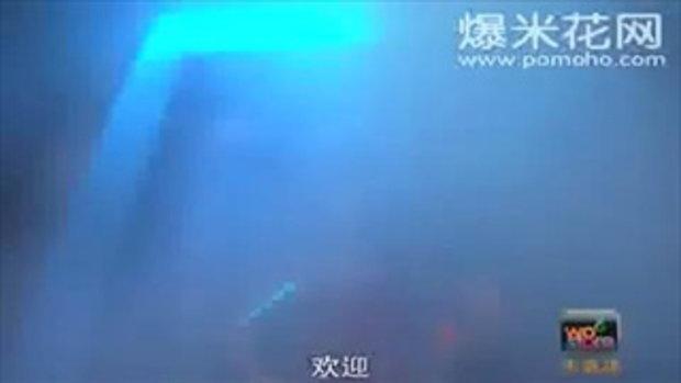 Jin Mei Xin Olwen Jin 金美辛_ Sexy Chinese Gir