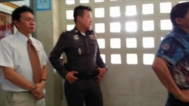 หนุ่มไทย จับสาวเป็นตัวประกัน4
