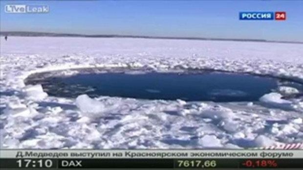 หลุมเบ้อเริ่ม! ผลอุกกาบาตตกในทะเลสาบน้ำแข็งในรัสเซีย