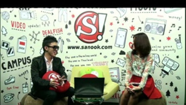 Sanook Live chat เชอรีน The St
