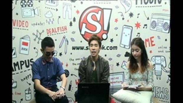 Sanook live chat - ณัฐ ศักดาทร 4/4