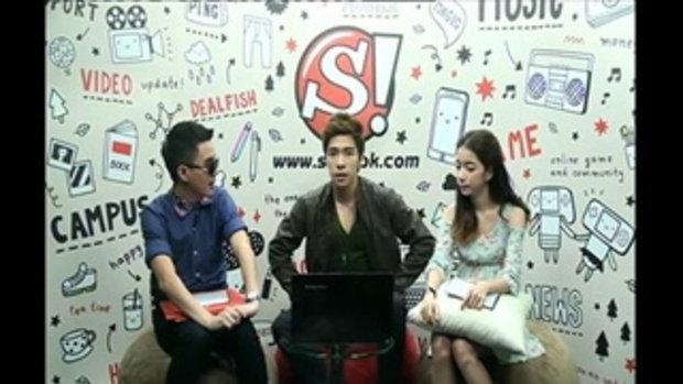 Sanook live chat - ณัฐ ศักดาทร 2/4
