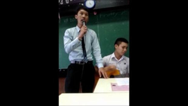 ครูฟิสิกส์ร้องเพลงให้นักเรียนฟัง - ทิ้งไว้ในใจ