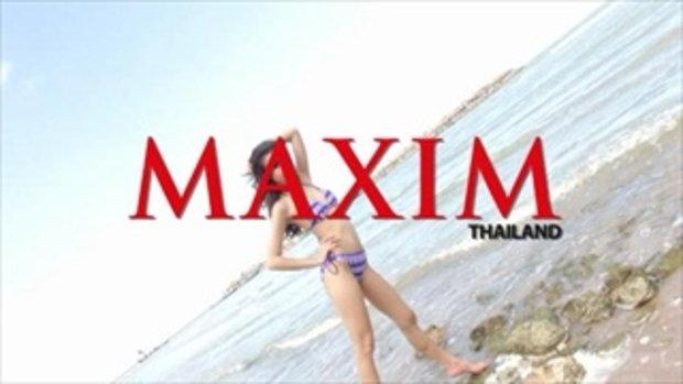 สวย เซ็กซี่ คมเข้ม แบบไทยๆ จูน ชณัฐกาญจน์ แก้วมีศรี  MAXIM 2013