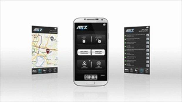 Gps Tracker ABT-Z. ... สามารถสั่งงานผ่าน App บน Smart Phone ได้