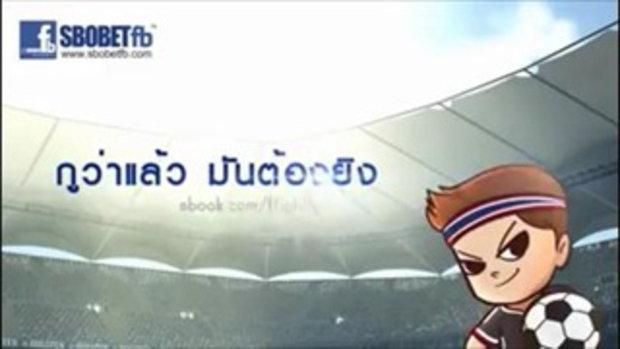 ไฮไลท์บอลหญิง ไทย vs เวียดนาม [2014]