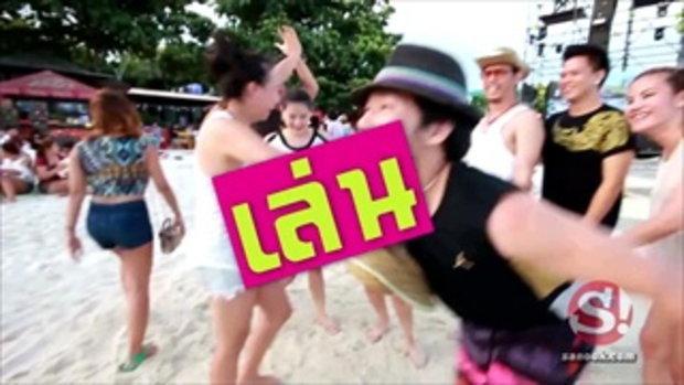 TATTOO Colour ชวนมันส์ที่เกาะเสม็ด... กับ Samed In Love 5
