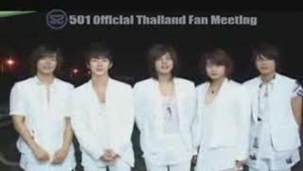 SS501 ส่งคลิปอ้อนแฟนไทย
