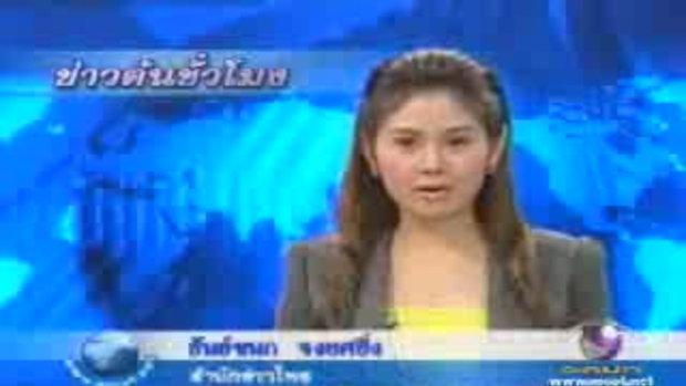 จา พนม เตรียมเปิดใจ