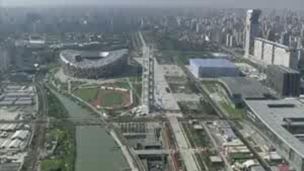 ทิวทัศน์รอบสนามโอลิมปิค ที่ Beijing