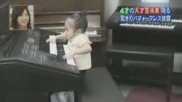electone baby