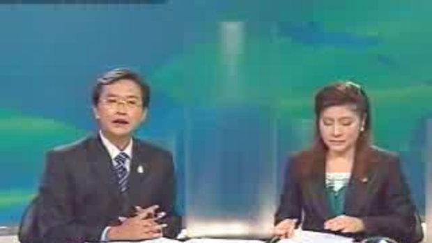 สื่อต่างประเทศเกาะติดสถานการณ์ในไทย