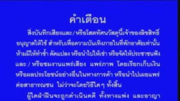 รายการทีวีที่ไทยน่าจะมี