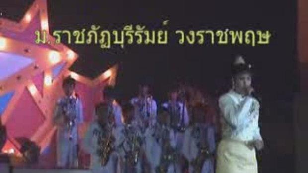 ม.ราชภัฏบุรีรัมย์ ต้านยาเสพติด