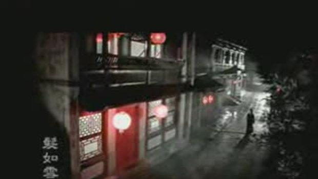 Jay Chou : Fa Rue Xue