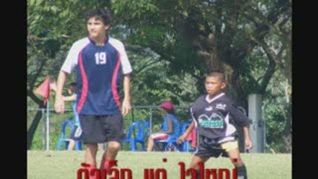 BIS Tournament