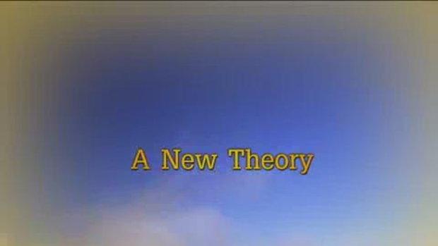 ทฤษฎีใหม่