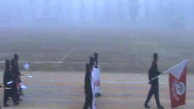การแข่งขันกีฬาศูนย์ เดินขบวน