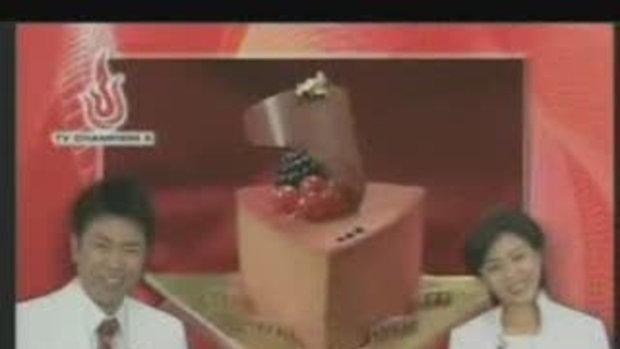 TV แชมป์เปี้ยน : สุดยอดเชฟขนมเค้ก 1