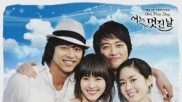 MV One Fine Day OST - Ee yoo