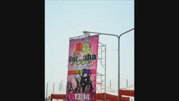 BURAPA BIKE WEEK 2009(2)