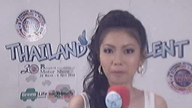 Thailand Talent : น้องบุ๋ม โชว์ร้องเพลง