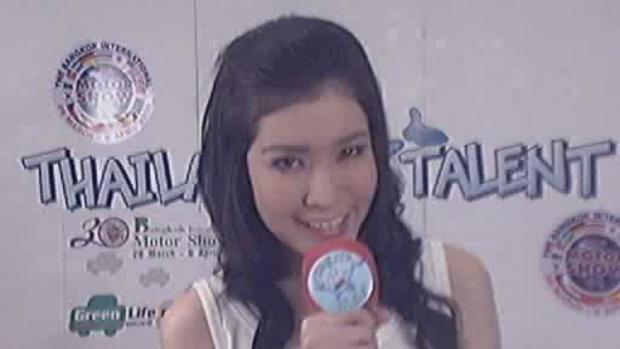 Thailand Talent : น้องเอ็มมี่แนะนำตัว