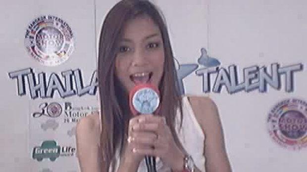 Thailand Talent : น้องเนยแนะนำตัว