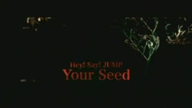 Your Seed