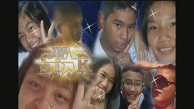 The Star[ขำๆ]