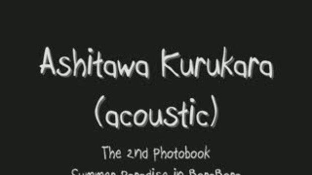 Ashitawa kurukara