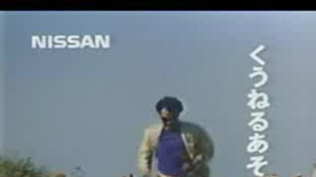 โฆษณา Nissian Cefiro A31 1992-1993