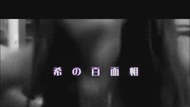 Nozomi Sasaki คนมันน่ารัก ทำยังงัยก็น่ารัก