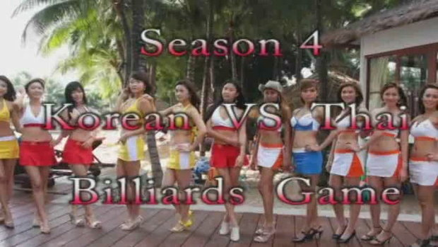 Billiards Game Season 4 : Korean vs Thailand 3