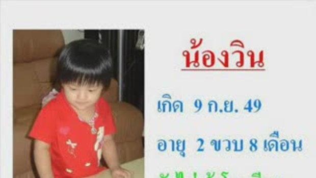เด็กอัจฉริยะ 4 Noun