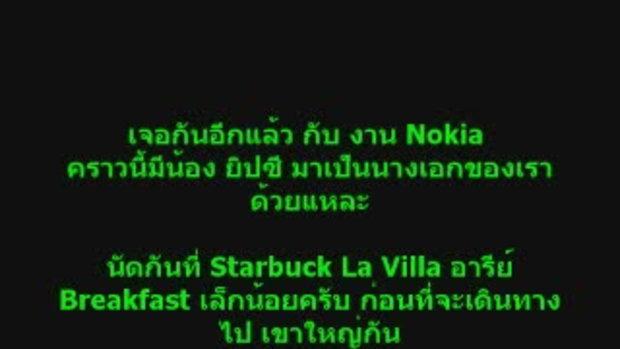 Nokia N86 8MP ตอนที่1
