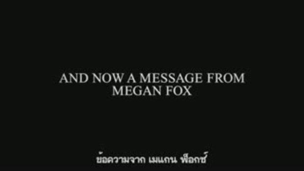 คลิปสัมภาษณ์ เมแกน ฟอกซ์ (ซับไทย)