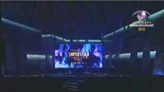 SUPERSTARที่สุดแห่งดาว ซี่ซั่น 2 (2009-10-03) ตอน4