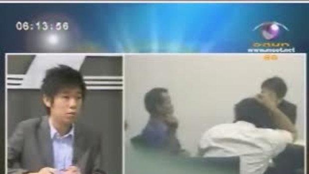 ข่าวข้นคนข่าว : ผู้ต้องหาคดีฆ่าหั่นศพเด็ก5ขวบ (7)